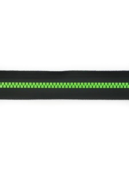 Aquaguard Vislon 5VT, einwege teilbar, zweifarbig, 80cm