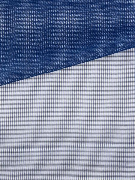 Gewebeart Netz Moskitonetz, Polyester, 45g/qm, 40 Maschen/qcm, 250cm breit